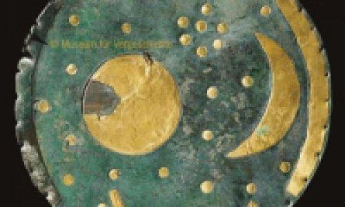 Звездный диск