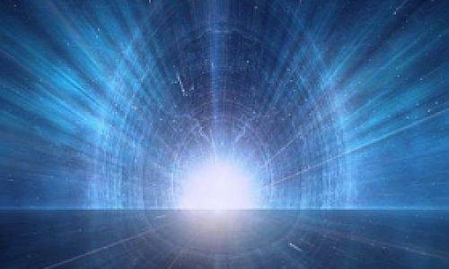В космосе обнаружен объект…