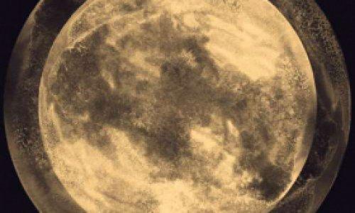 Астрономы снова ищут Звезду…