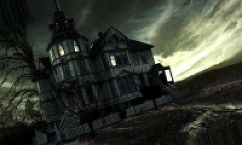 Дом убийца