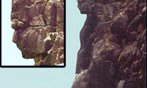 Гигантская статуя из горной…