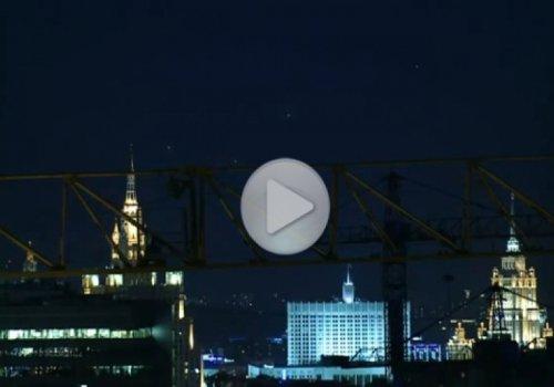 Группа НЛО была заснята над Москвой