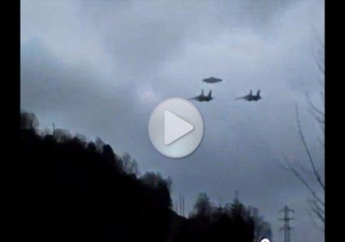 ВВС США конвоирует НЛО