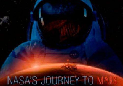Экспедиция на Марс 2023