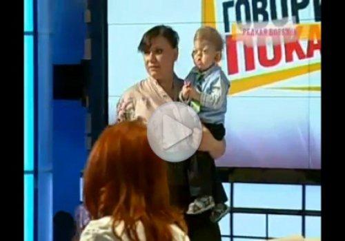 Родители скрывают ребенка со страшным отклонением