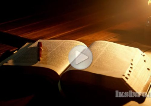 Египет родина Библии