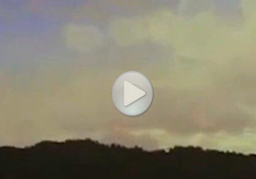 В районе Гавайских островов был снят НЛО