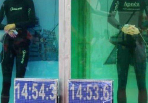 Немец провел под водой больше 20 минут