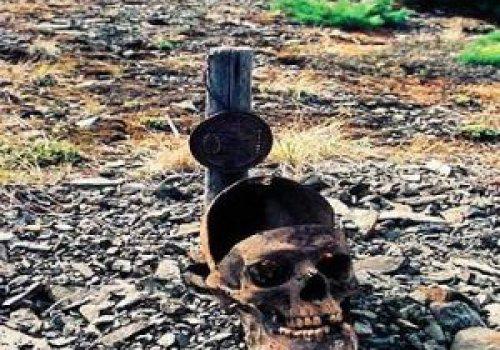 Долина Смерти (Елюю черкечех)