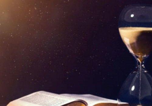 Библейский апокалипсис наступит к 2050 году