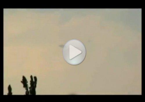 НЛО над столицей Перу