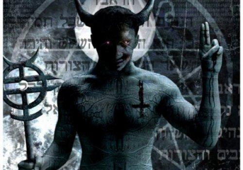 Ловушка дьявола