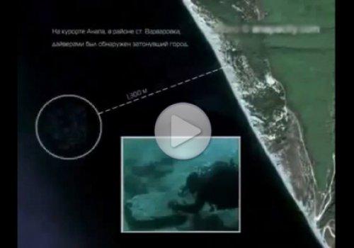 В Анапе нашли подводный город