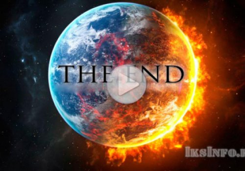 Конец света в 2014 году