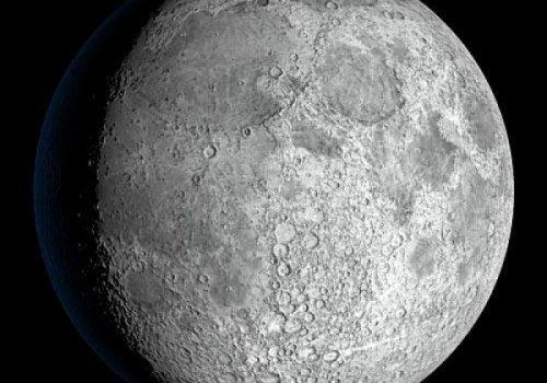 Что нашли на Луне?