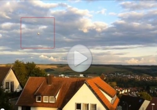 НЛО редкой формы удалось снять в Германии