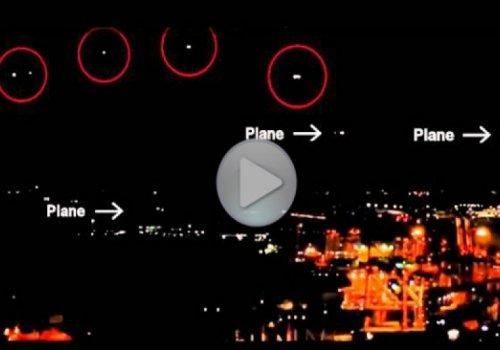 В Японии зафиксировали НЛО за семь дней до землетрясения
