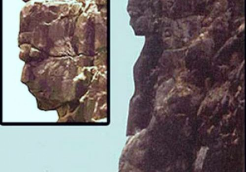 Гигантская статуя из горной породы была обнаружена в Африке