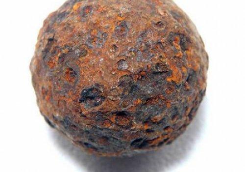Найден очень ценный и дорогой метеорит