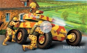 Военные роботы видео