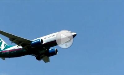 НЛО пролетело на бешеной скорости прямо над самолетом