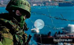 Частная армия Путина