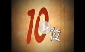 Топ 10 видео с призраками из Японии