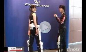 Япония начнет продавать новый гибридный экзоскелет