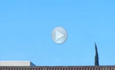Случайным наблюдателям удалось снять НЛО в Санта Круз