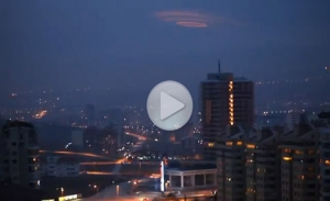 Странное явление над Анкарой