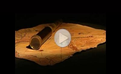 Древняя карта Земли