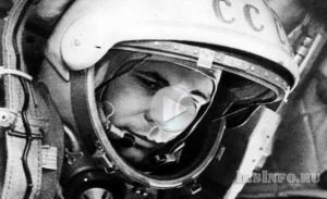 Гагарин не первый в космосе