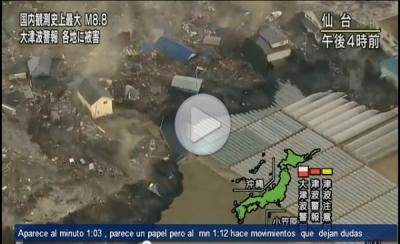 Странные объекты над руинами в Японии