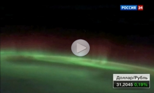 Российские ученые обнаружили загадочное явление на поверхности Земли