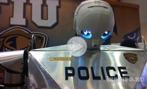 Робот полицейский уже реальность