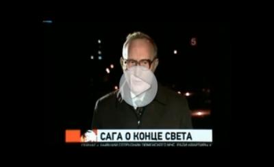 Что произойдет с нами в 2012 году?